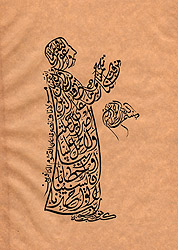 Islamic Priest (in Calligraphy)