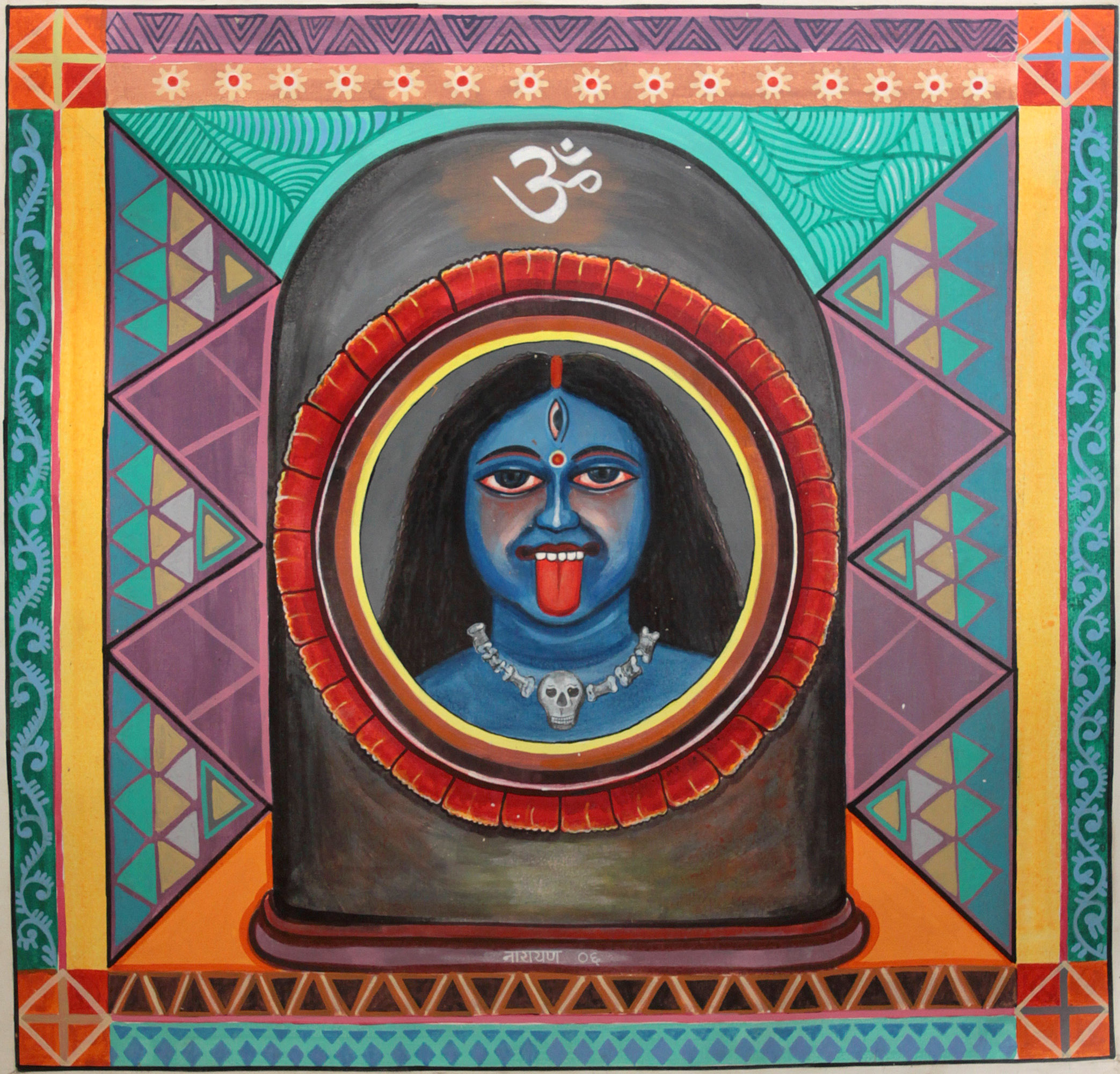 Union Of Kali And Shiva A Tantrika Vision