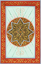 A Decorated Cover of the Holy Koran