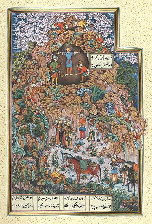Zahhak Punished: A Folio from the Shah-Nama