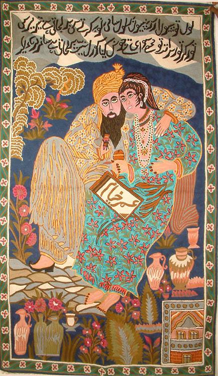 Rubaiyat of Omar Khayyam Th 417