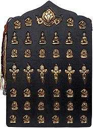 Protective Tibetan Tablet