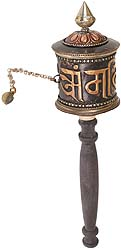 Om Mani Padme Hum Prayer Wheel