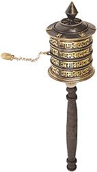Hand -held Prayer Wheel