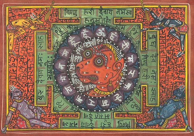 Hanuman: conquering the ego.