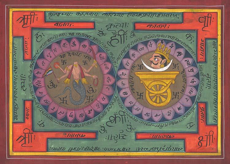 http://www.exoticindiaart.com/tantra/rahu_ketu_yantra_hv77.jpg