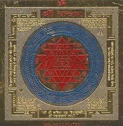 Shri Yantram (Sri Yantra)