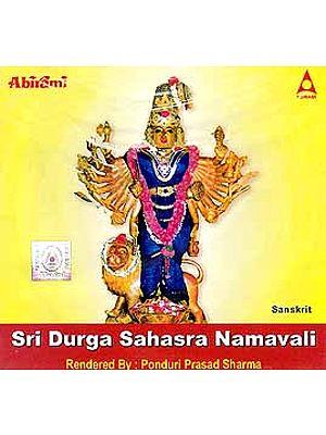 Sri Durga Sahasra Namavali (Sanskrit) (Audio CD)