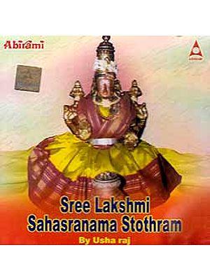 Sree Lakshmi Sahasranama Stothram (Audio CD)