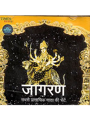 Jaagran for Mata (Audio CD)