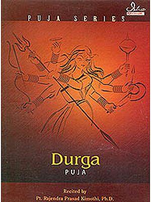 Durga Puja (Puja Series) (Audio CD)
