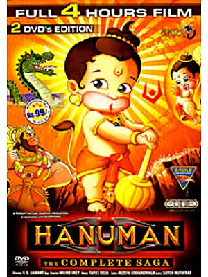 Hanuman: The Complete Saga (Animated) (Set of 2 DVDs)