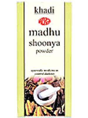 Khadi Madhu Shoonya Herbal Powder (Ayurvedic medicine to control diabetes)