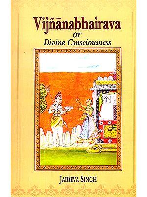 Vijnanabhairava or Divine Conciousness