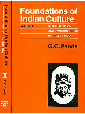 Foundations Of Indian Culture - 2 Volumes