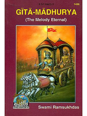 GITA-MADHURYA (The Melody Eternal)
