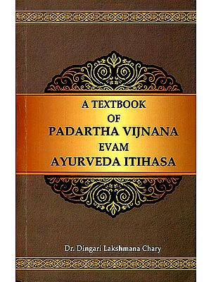 A Textbook of Padartha Vijnana evam Ayurveda Itihasa (According to The New Syllabus of C.C.I.M, New Delhi)