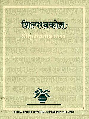 Silparatnakosa A Glossary of Orissan Temple Architecture