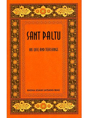 Saint Paltu His Life and Teachings