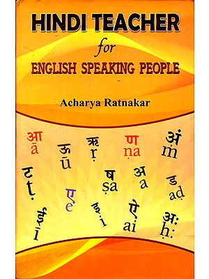 Hindi Teacher for English Speaking People (With Transliteration)