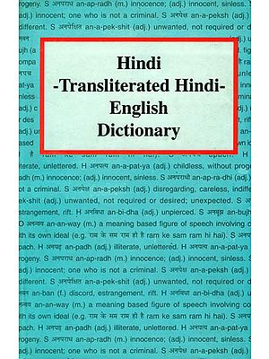 Allied Chambers Hindi  English Dictionary