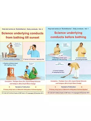 Ideal Daily Routine (Set of 2 Volumes)