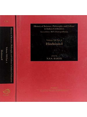 Hinduism: A Most Comprehensive Resource (Set of 2 Volumes)