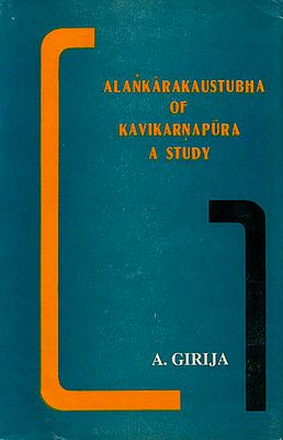 Alankara Kaustubha of Kavikarnapura - A Study (An Old Book)