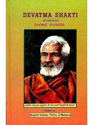 Devatma Shakti (Kundalini) - Divine Power