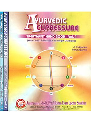 Ayurvedic Acupressure Treatment Hand Book (Set of 3 Volumes)