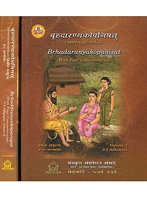बृहदारण्यकोपनिषत्: With Four Commentaries According to Ramanuja School (Set of 2 Volumes)