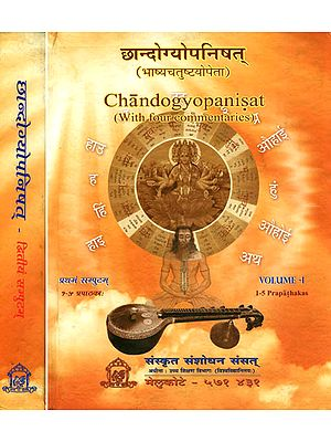 छान्दोग्योपनिषत्: Chandogya Upanishad with Four Commentaries According to Ramanuja School (Set of 2 Volumes)