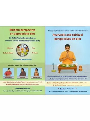 Basic Principles of Dietary Norms, Constituents of Food and Disorders related to food and Diet is Divine (Modern, Ayurvedic and Spiritual Concept About Food) (Set of 3 Volumes)