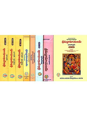 Srimad Valmiki Ramayanam in Telugu (Set of 8 Volumes)