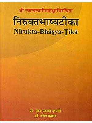निरुक्तभाष्यटीका (श्री स्कन्दस्वामिमहेश्वर रचित) - Nirukta Bhashya Tika