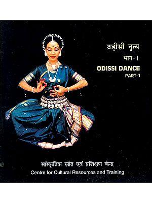 Odissi Dance (Part-1) (DVD Video)