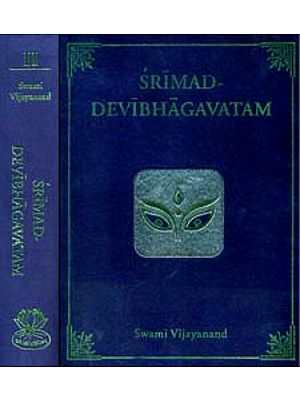 The Devi Bhagavata Purana (In Two Volumes)