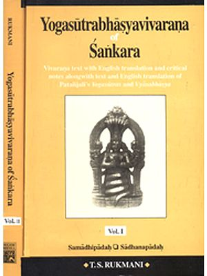 Yogasutrabhasyavivarana of Sankara (Shankaracharya) (2 vols.)