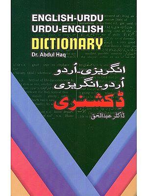English-Urdu Urdu-English Combined Dictionary