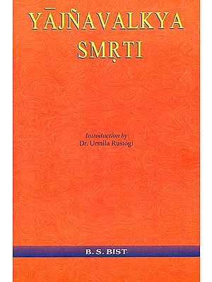 Yajnavalkya Smrti (Sanskrit Text, Transliteration and English Translation)