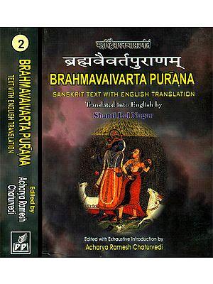 Brahmavaivarta Purana (Set of 2 Volumes)