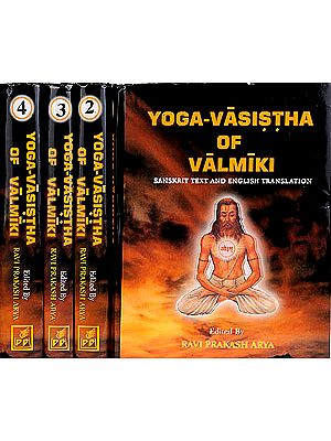 YOGA VASISTHA Of Valamiki: 4 Volumes