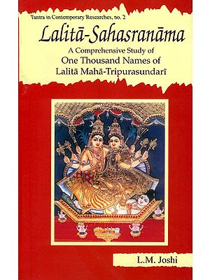 Lalita-Sahasranama – A Comprehensive Study of One Thousand Names of Maha-Tripurasundari (With Original Text in Sanskrit, Roman Transliteration and Detailed Explanation of Each Name)