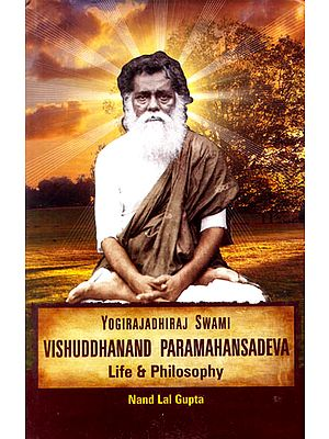 Yogirajadhiraj Swami Vishuddhanand Paramahansadeva: Life and  Philosophy