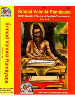 Valmiki-Ramayana [Two Volumes]
