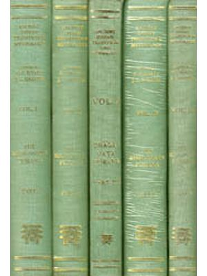 The Bhagavata Purana (5 Volumes)