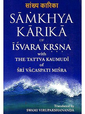 Samkhya Karika of Isvara Krsna (Krishna) with The Tattva Kaumudi of Sri Vacaspati Misra
