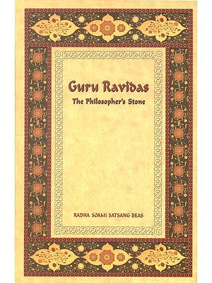 Guru Ravidas The Philosopher's Stone