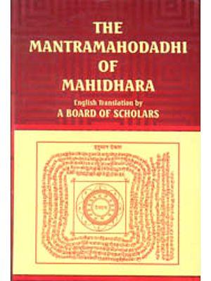 The Mantra Mahodadhi of Mahidhara