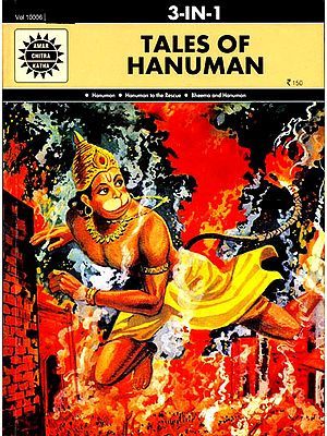 Tales of Hanuman (Paperback (3 in 1) Comic Book)